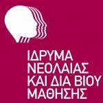 ΙΝΕΔΙΒΙΜ logo